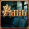 play Adlib game