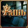 play Adlib game