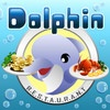 play Dolphin Restaurant game